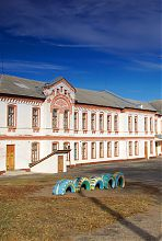 Північне крило колишнього ізюмського реального училища
