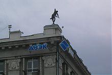 """Харьковский """"Скрипач на крыше"""" в Харькове"""