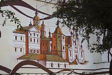 Південна стіна колишньої харківського салону Жирардовської мануфактури Гілле і Дітріха