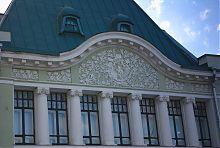 Декоративний фриз Харківського церковно-історичного музею