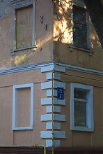 Будівля Вознесенської жіночої гімназії в Харкові