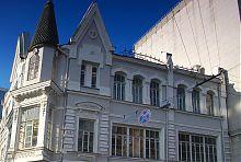 Южный фасад по пр.Московскому салона Штейфонов в Харькове