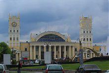Харьковский железнодорожный вокзал