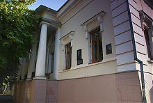 Центральний фасад по Дмитрівській садиби Мінстера в Харкові