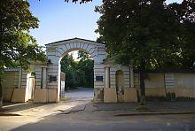 Центральні ворота садиби Філонових в Харкові по Дмитрівській