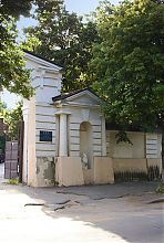 Ніша з скіфською бабою будинку Філонова