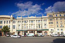 Харківське відділення Петербурзького міжнародного комерційного банку