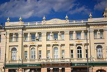 Центральний фасад харківського відділення Петербурзького міжнародного банку
