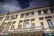 Декор верхніх ярусів Петербурзького міжнародного банку в Харкові