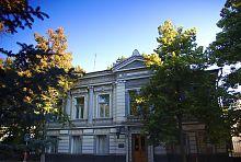Первый харьковский особняк Бекетовых
