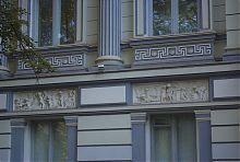 Таблички по античным мотивам особняка Бекетовых в Харькове