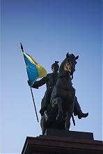 Харьковский памятник основателям города