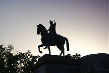 Пам'ятний знак на честь 350-річного ювілею Харкова