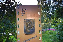 Отпечаток ладони Богдана Ступки на Аллее звезд Городского сада в Харькове