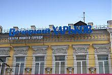 Второй этаж особняка Добрыниной по Сумской 4 в Харькове
