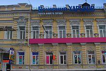 Южное крыло бывшего здания Харьковской научной медицинской библиотеки
