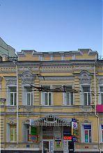 Ризалит центрального входу будівлі по Сумській, 4 в Харкові