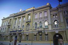 Здание совета горнопромышленников в Харькове
