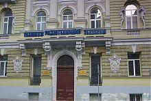Портал центрального входа радиотехнического техникума в Харькове