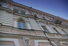 """Центральний фасад колишнього прибуткового будинку страхового товариства """"Життя"""" в Харкові"""