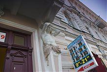 Кариатида центрального входу прибуткового будинку Лихонина в Харкові