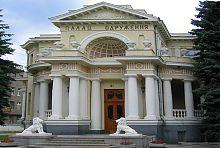 Харьковский дворец бракосочетания