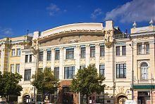Колишній харківський філіал Волзько-Камського банку в Харкові