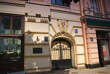 Південний боковий вхід колишнього філіалу Волзько-Камського банку в Харкові