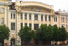 Центральний фасад колишнього Волзько-Камського банку в Харкові