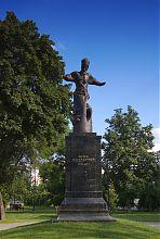 Харківський пам'ятник Петру Сагайдачному