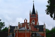 Восточный фасад харьковского католического собора
