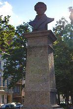 Памятник Александру Сергеевичу Пушкину в Харькове