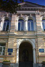 Центральный ризалит купеческого особняка Соколова в Харькове