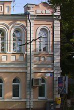 Западный угловой акцент здания харьковской Александровской больницы