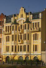 Будівля по Клочківській 3а в Харкові на набережній Лопані