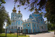 Харківська церква святої Тамари