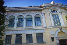 Центральный фасад художественного музея в Харькове