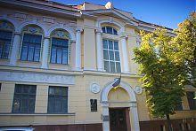 Художественный музей в Харькове
