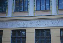 Барельеф фриза первого яруса усадьбы И.Е. Игнатищева по проекту Бекетова