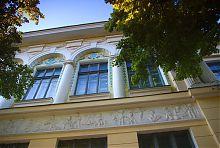 Харьковская усадьба Игнатищева