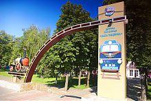 Центральный вход харьковской детской железной дороги