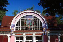 """Будівля вокзалу """"Парк"""" Малої Південної залізниці в Харкові"""