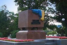 Пам'ятник Героям, які склали голову за незалежність і свободу України в Харкові