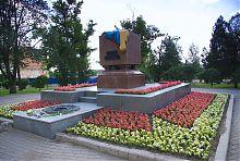 Харківський пам'ятник Героям, які загинули за Україну на Університетській гірці