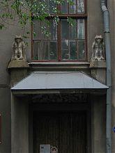 Один из центральных входов Дома с химерами в Харькове