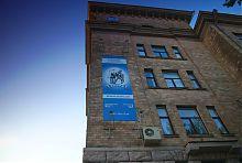 Корпус Е Харківського державного університету радіоелектроніки