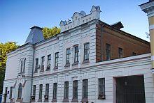 Центральный фасад харьковской женской ремесленной школы общества распространения грамотности