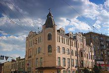 Здание Бюро технической инвентаризации в Харькове