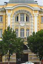 Центральний ризаліт Торгівельного банку О.К. Алчевського