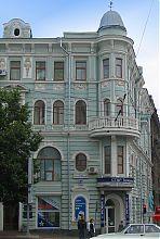 Будинок харківського Успенського Собору